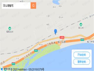 深汕湾智苑