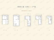 格拉斯小镇4室5厅4卫户型图