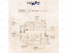 美的新力公园天下3室2厅2卫户型图