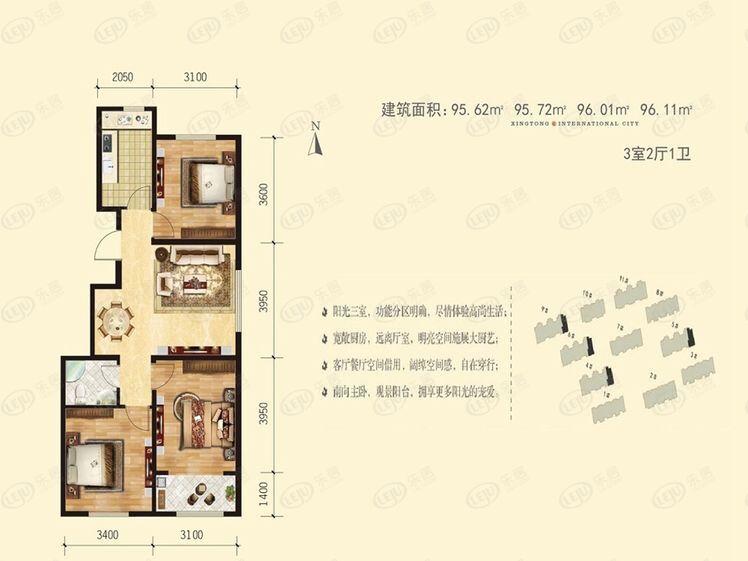 96三居室