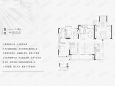 联发红城投藏珑大境4室2厅3卫户型图