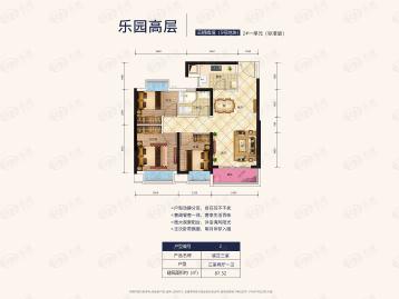 武汉恒大文化旅游城户型图