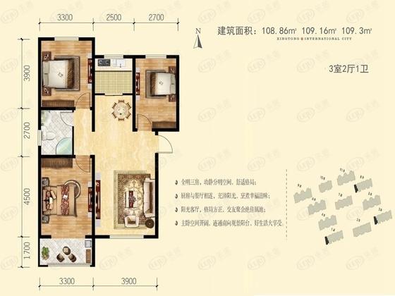 兴桐鑫城 户型图