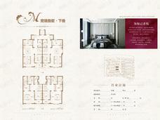 中储城邦4室2厅3卫户型图