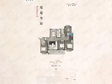 长江华府4室2厅3卫户型图