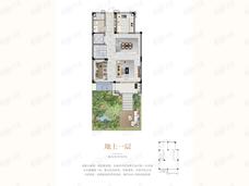 中南紫云集4室2厅4卫户型图