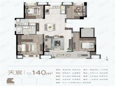 景瑞熙棠府4室1厅2卫户型图