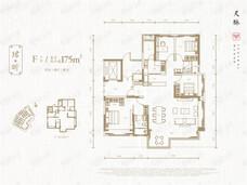 建发央玺4室2厅2卫户型图