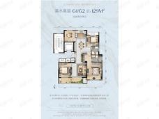 赞成·翠悦半岛4室2厅2卫户型图