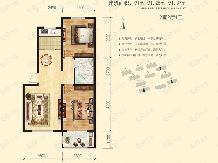92两居室
