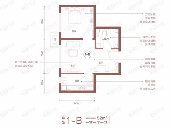 新松·未来ONE 户型图