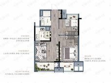 联发美的悦玺台2室2厅1卫户型图