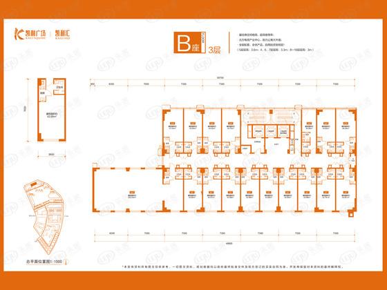 凯利汽车欢乐广场 户型图