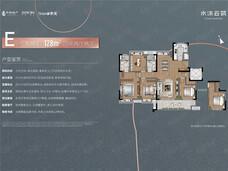 水沐云筑4室2厅2卫户型图