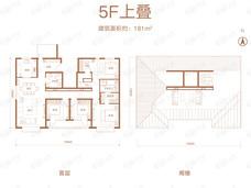 玖瀛府5室2厅2卫户型图