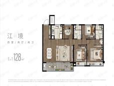 千江凌云府4室2厅2卫户型图
