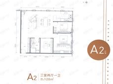 天资陸号院A2户型户型图