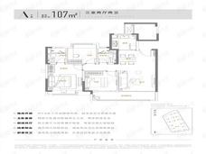 东原印未来3室2厅2卫户型图