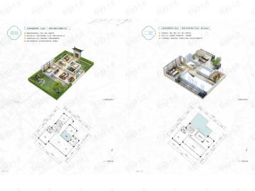 保利和院户型图