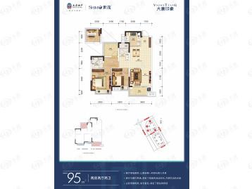 柳州大唐印象户型图