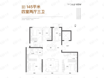 华樾国际领尚户型图