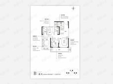 常绿东风宸苑3室2厅2卫户型图