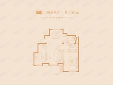 中储城邦2室2厅1卫户型图