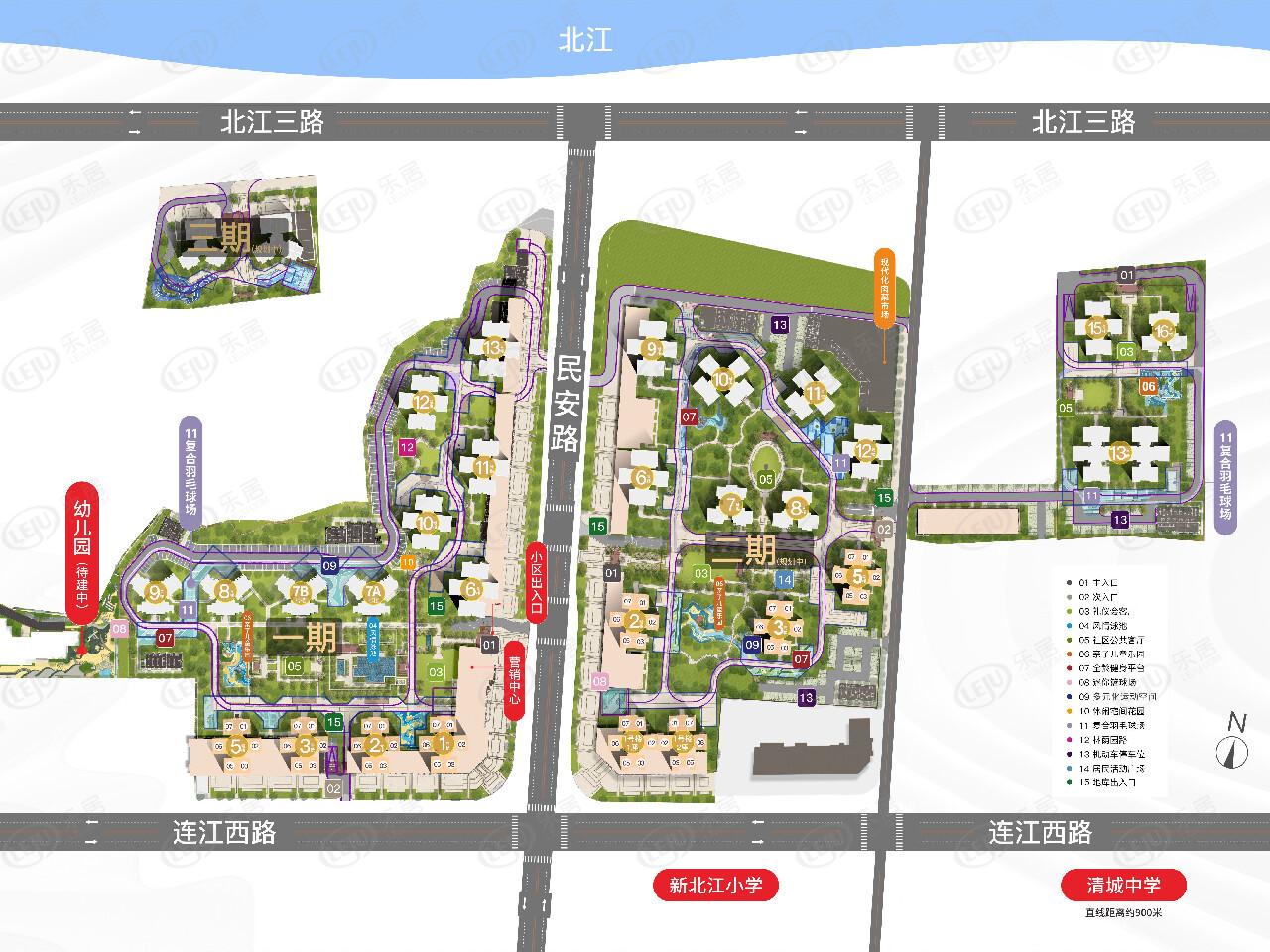 新城区雅居乐清远雅郡,位置在清远市清城区新北江小学正对面。