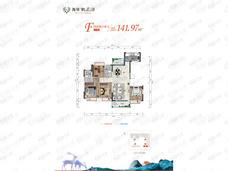 海垦·桃花源4室2厅2卫户型图