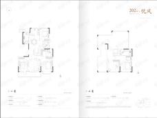葛洲坝鼓悦蘭园5室2厅3卫户型图