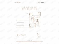 中粮·建发·祥云悦府3室2厅2卫户型图