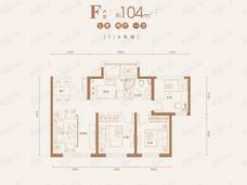 天房发展御河桃源3室2厅1卫户型图