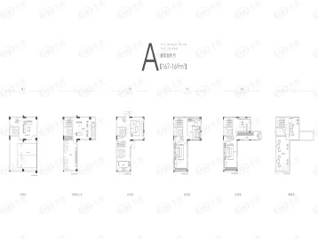 景瑞·天赋半岛户型图