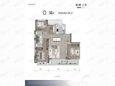 龙湖中天·天玥4室2厅2卫户型图