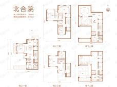 玖瀛府5室3厅8卫户型图