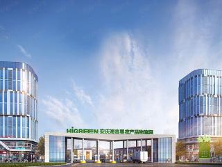 安庆海吉星农产品物流园