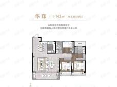 风华瓴著4室2厅2卫户型图