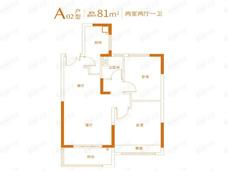 紫金悦峯2室2厅1卫户型图