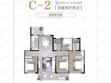 中海·云麓九里4室2厅3卫户型图