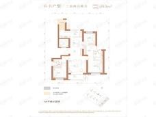 滨江金茂府3室2厅2卫户型图