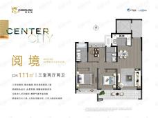 玄武宝龙城3室2厅2卫户型图
