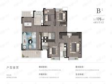 宝能滨江府4室2厅3卫户型图