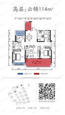 振兴文禾赋3室2厅2卫户型图