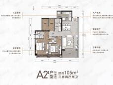 电建地产·洺悦玉府3室2厅2卫户型图