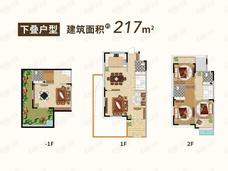澜府3室3厅2卫户型图