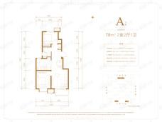招商中建•顺义臻珑府2室2厅1卫户型图