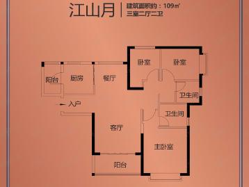 西安恒大文化旅游城户型图