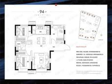 百郦荣锦苑3室2厅1卫户型图