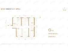 北京沁园4室2厅2卫户型图