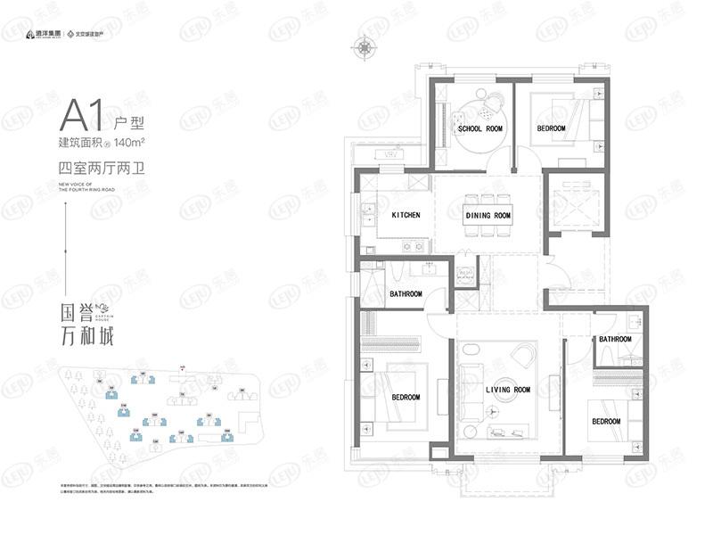 国誉·万和城四居室,为140平米的4室2厅2卫,该户型采光充足,功能齐全,户型方正,U型厨房。。